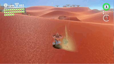 国 砂 パワー ムーン の