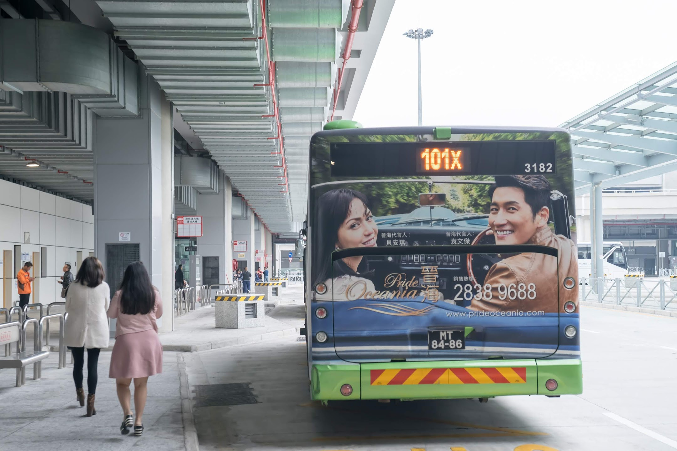 Macau 101X