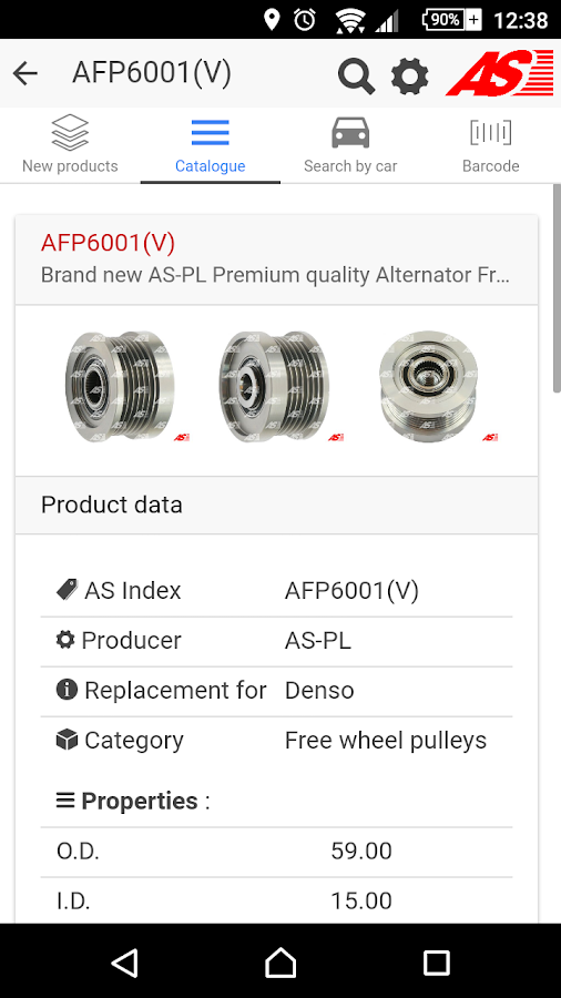 AS-PL Catalogue- screenshot