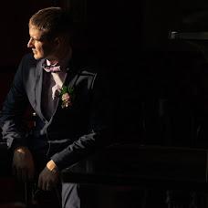 Fotógrafo de bodas Anastasiya Novik (Ereignis). Foto del 26.02.2017