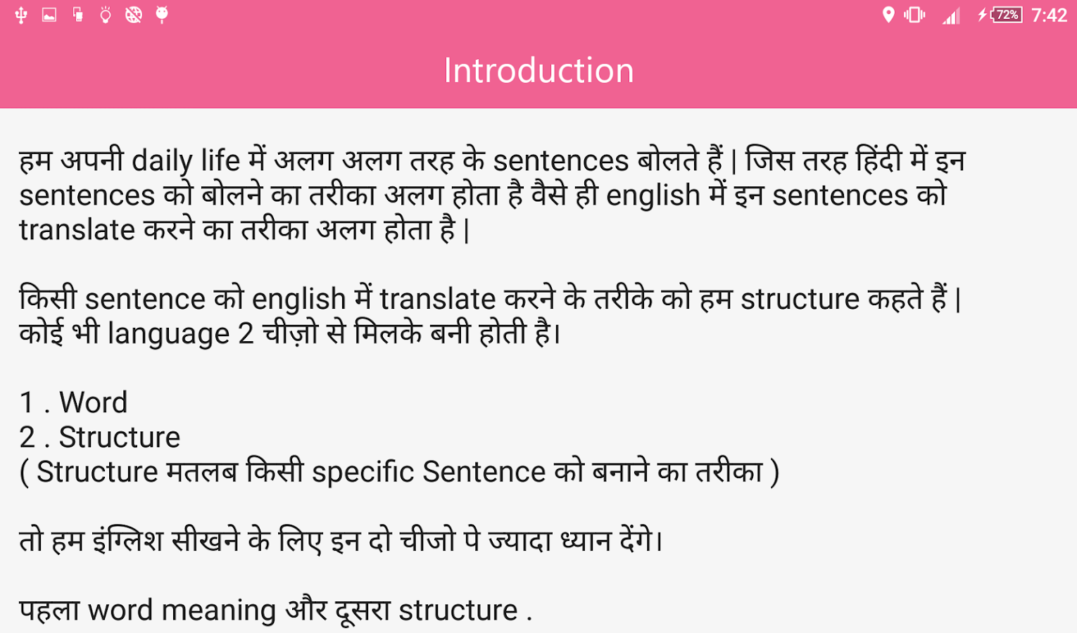 English Bolna Sikhe Hindi to English Conversation- screenshot
