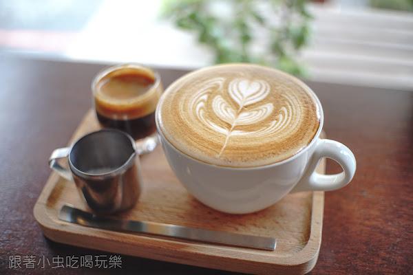宜蘭礁溪。文鳥公寓 | 你喝過1+1咖啡嗎 一杯濃縮一杯拿鐵 讓你品到原味