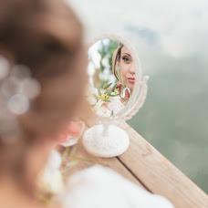 Wedding photographer Yuliya Artamonova (ArtamonovaJuli). Photo of 11.08.2017