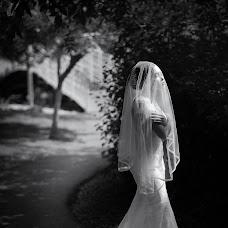 Wedding photographer Dmitriy Piskovec (Phototech). Photo of 14.09.2016