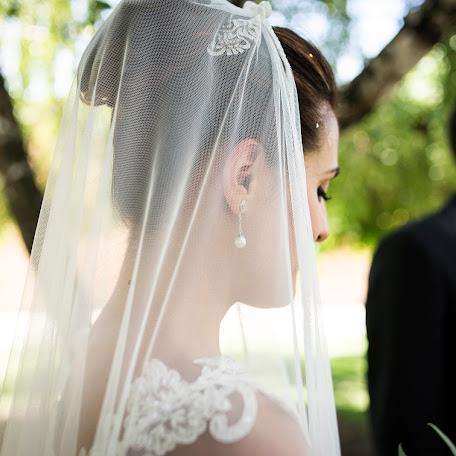 Fotógrafo de bodas Ewa Kowalik (EwaKowalik). Foto del 13.08.2018