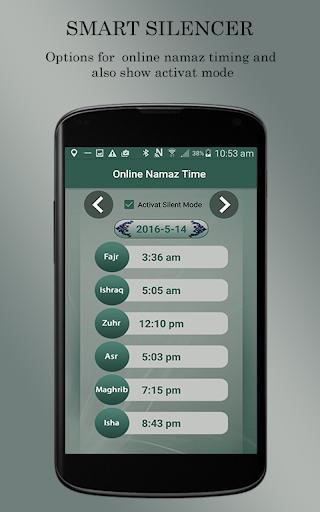 Smart Silencer  screenshots 13