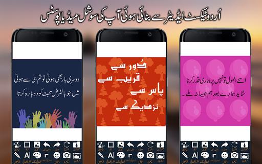 Download Posto - Urdu Text Editor on PC & Mac with AppKiwi APK