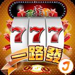 168 Slot – Millionaire icon