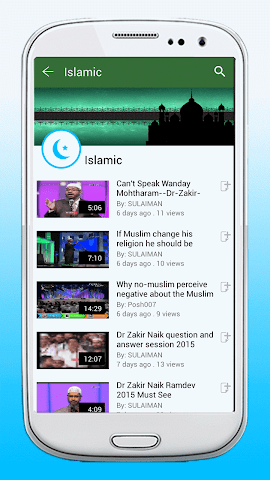 android Videodet Screenshot 8