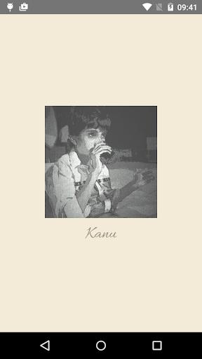 Kanu Talks Fr