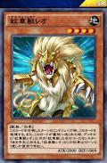 紋章獣デッキ