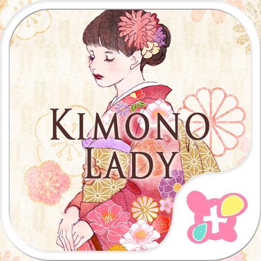 壁紙無料-Kimono Lady-かわいいきせかえ・アイコン 個人化 App LOGO-硬是要APP