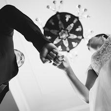 Wedding photographer Aleksandr Osipov (BeautifulDay). Photo of 01.11.2017