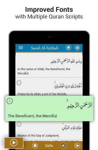Al Quran MP3 - Quran Reading® screenshot 9