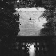 Wedding photographer Oroitz Garate (garate). Photo of 03.07.2016
