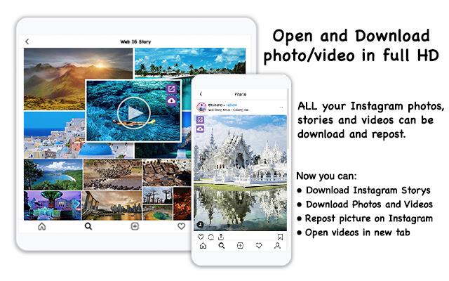 Web Story - App for Instagram