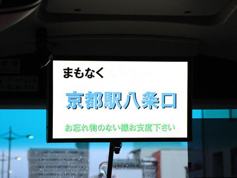 庄内交通「夕陽号」京都・大阪線 ・231 まもなく京都駅八条口到着