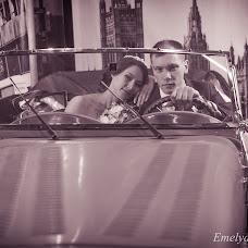 Wedding photographer Dmitriy Emelyanov (EmelyanovEKB). Photo of 06.10.2014