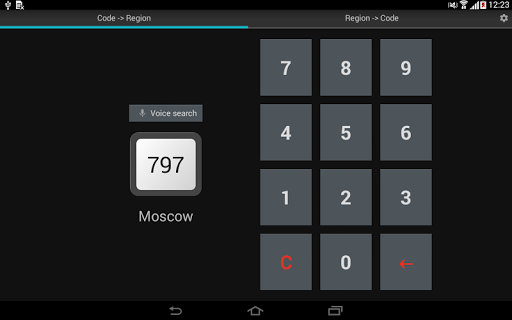 Vehicle Plate Codes of Russia  screenshots 5