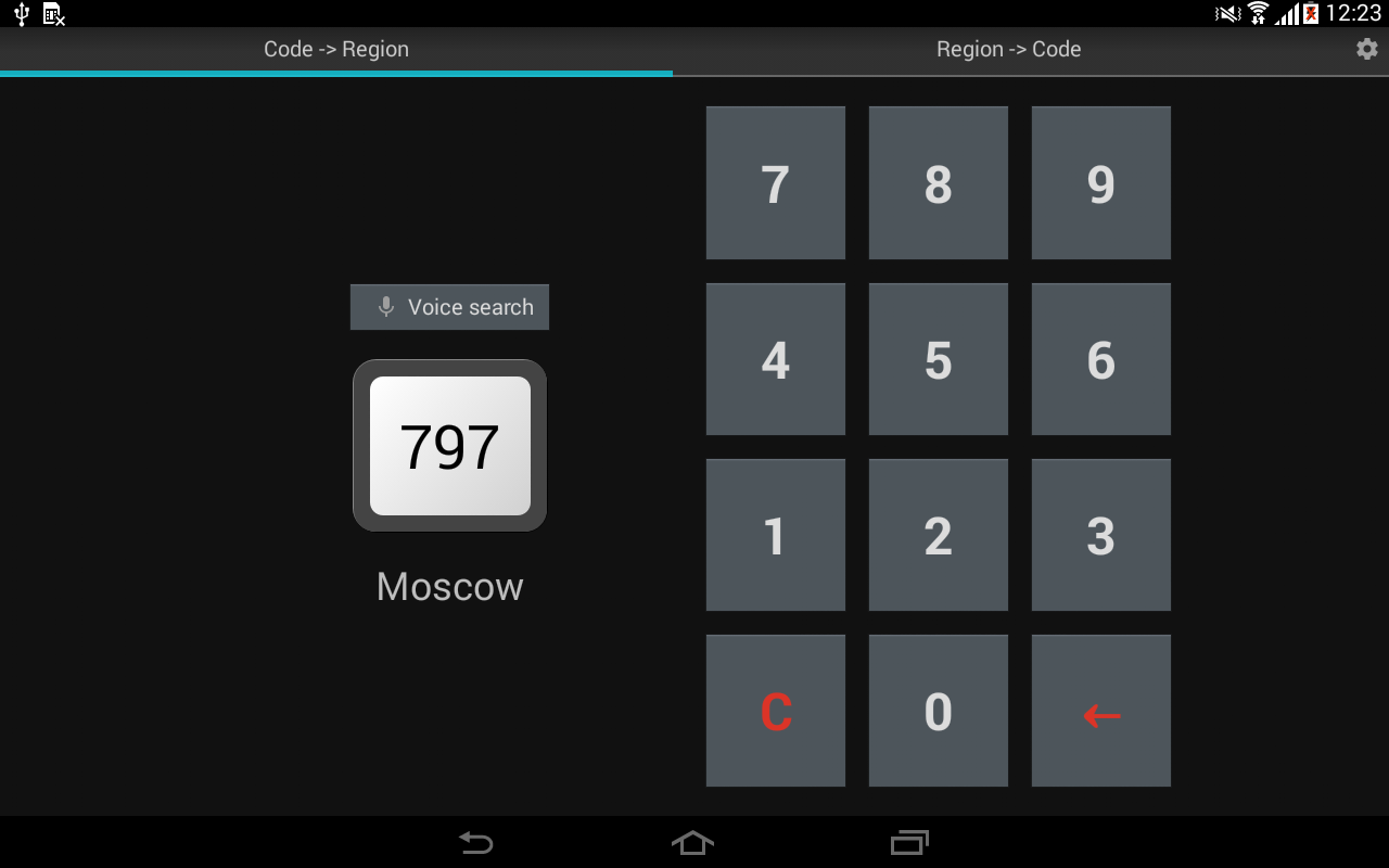 Vehicle Plate Codes of Russia- screenshot