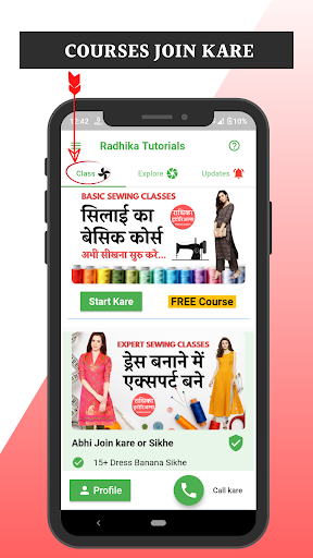 Radhika Tutorials screenshot 1