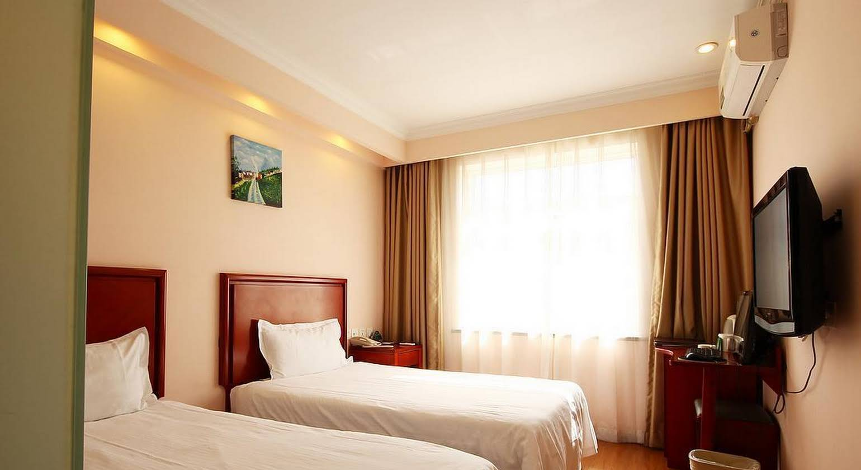 Greentree Inn Beijing Xueyuan Road Business Hotel