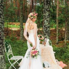 Wedding photographer Dariya Izotova (DariyaIzotova). Photo of 10.04.2018