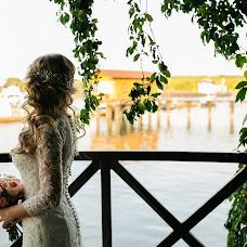 Свадебный фотограф Карина Арго (Photoargo). Фотография от 14.10.2017