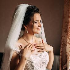 Свадебный фотограф Кристина Иваночко (mellon4u). Фотография от 21.01.2019