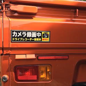 ハイゼットトラック  のカスタム事例画像 青zさんの2019年09月21日09:32の投稿