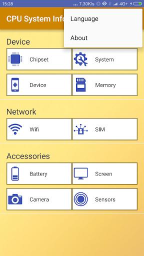 玩免費工具APP|下載CPU System Info app不用錢|硬是要APP