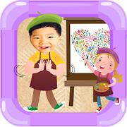 동화히어로 참 아름다운 말편 - 무료유아동화