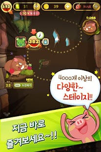 애니팡 사천성 for Kakao- screenshot thumbnail