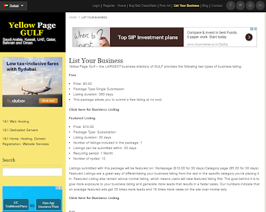 YELLOW PAGES - GULF- screenshot thumbnail