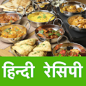 Hindi Recipes - Cooking Recipes