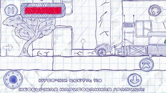Drawn World Screenshot