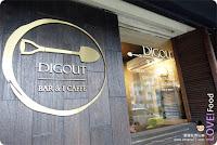 Digout Bar