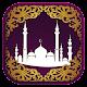 Azan Azkar (app)