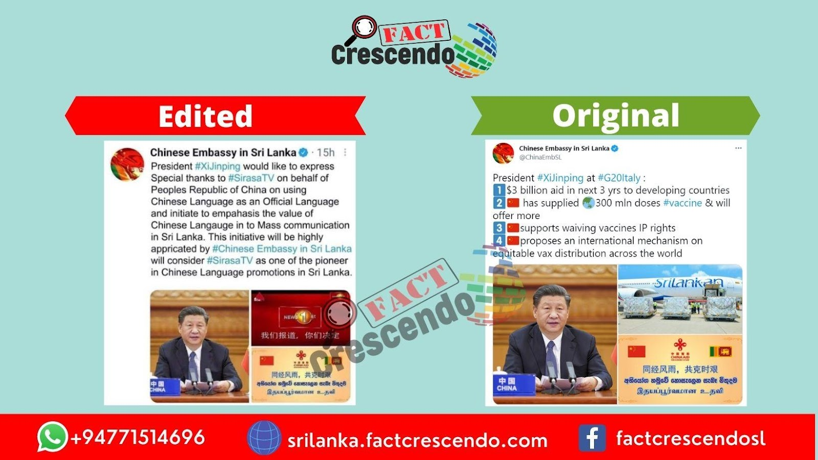 C:\Users\FCSL\Downloads\Horizontal Image Comparison.jpg