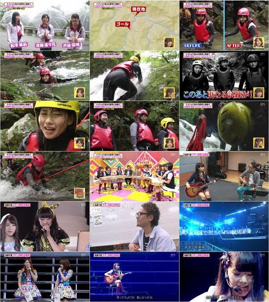 (TV-Variety)(720p) NMB48のナイショで限界突破! ep29 150907
