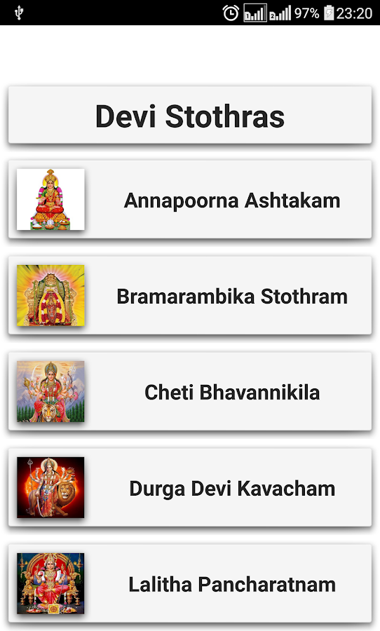 Devi Stothras - Android Apps on Google Play