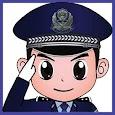 شرطة الأطفال - مكالمة وهمية apk