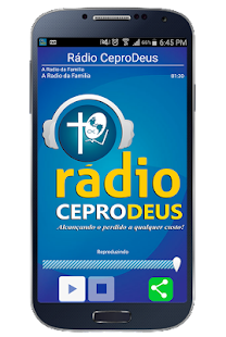Radio CeproDeus- screenshot thumbnail