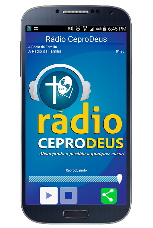 Radio CeproDeus- screenshot