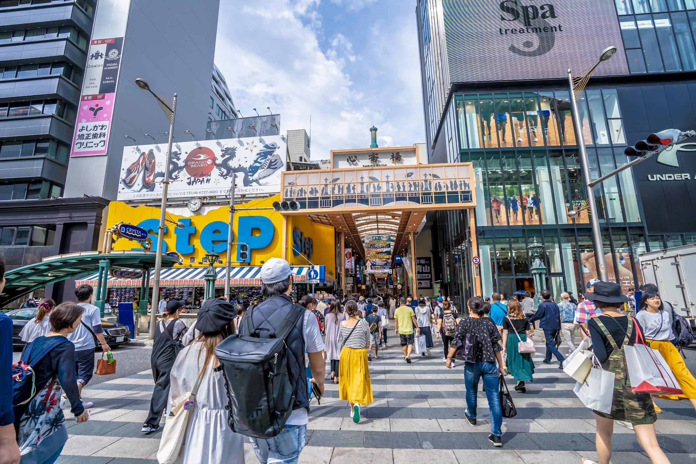 Shinsaibashi intersection1
