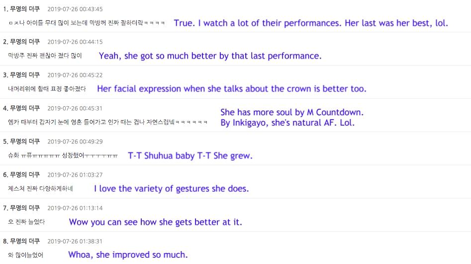 shuhua comments
