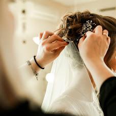 Wedding photographer Olesya Dolgikh (DolgihOlesya). Photo of 03.05.2017