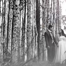 Wedding photographer Oscar fernando Dorado enciso (doradoenciso). Photo of 31.03.2016