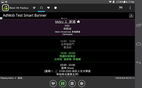 Best Hong Kong Radios screenshot 14