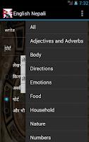 Screenshot of English Nepali Dictionary